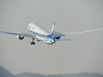 DSCN3300.JPG